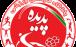 باشگاه پدیده مشهد