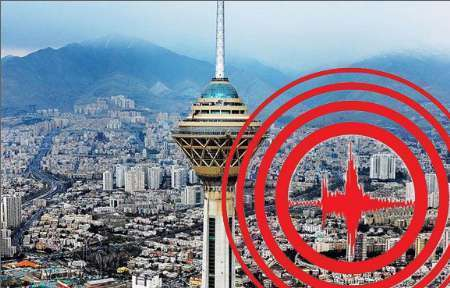 زلزله تهران، زلزله تهران امروز