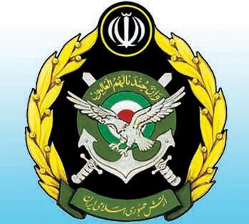 Image result for ارتش جمهوری اسلامی ایران