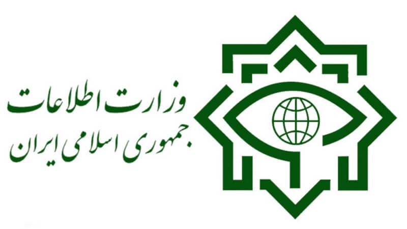 Risultati immagini per وزارت اطلاعات ایران